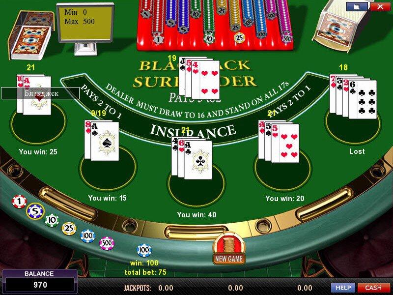 онлайн казино установить